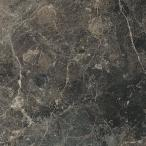 Breccia Marrone - Honed